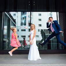 Wedding photographer Sveta Kim (svetaschi). Photo of 08.11.2016