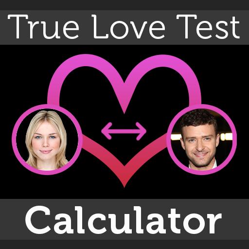 愛情測試計算器惡作劇 棋類遊戲 App LOGO-硬是要APP