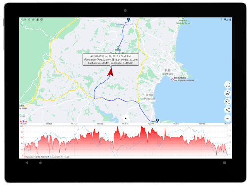 Speed View GPS screenshot 11