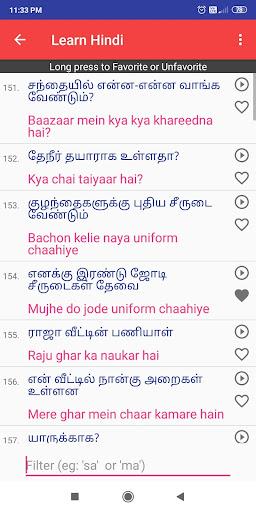 Learn Hindi through Tamil 1.7 screenshots 5