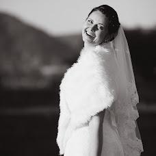 Wedding photographer Irina Lenko (irenLenk0). Photo of 26.12.2013
