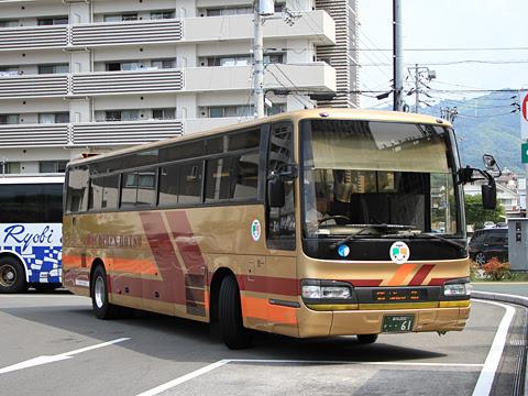 とさでん交通「高知徳島エクスプレス」 ・・61 高知駅BT9番のりば入線