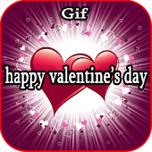 GifValentinesDayCollection2017