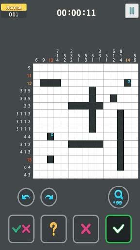 玩免費解謎APP|下載お絵かきロジック王 app不用錢|硬是要APP