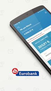 App Eurobank Mobile App APK for Windows Phone