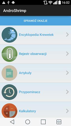 玩工具App|Andro Shrimp免費|APP試玩
