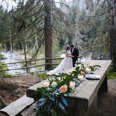 Wedding photographer Yulya Vlasova (vlasovaulia). Photo of 29.01.2018
