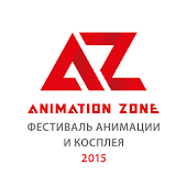 Animation Zone 6