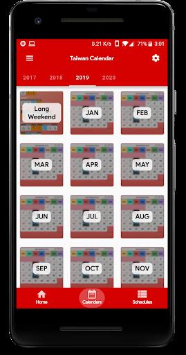 Taiwan Kalender - Holiday & Note (Kalender 2020) Screenshots 5