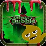 Ghost Bubble Saga