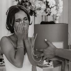 Wedding photographer Kseniya Bazderova (kbaz). Photo of 07.11.2018