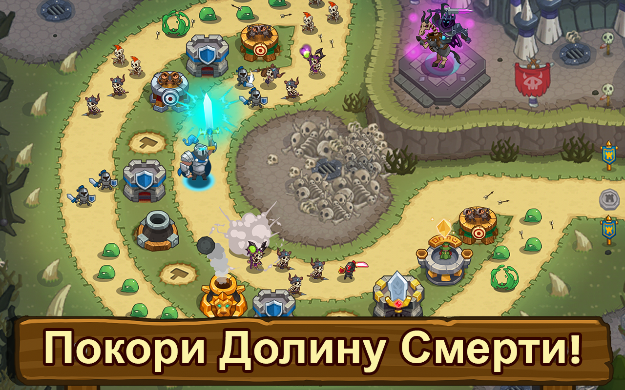 Realm Defense: Hero Legends TD – скриншот