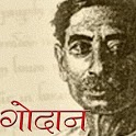 Godaan By Premchand in Hindi icon