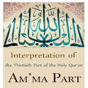 Interpretation of Am'ma Part icon