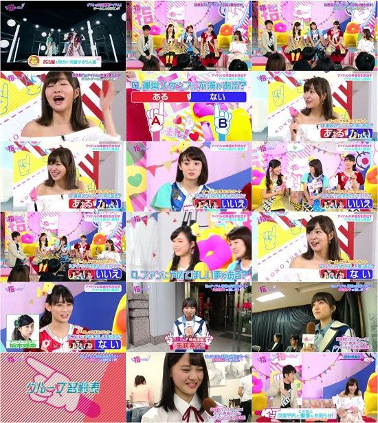 (TV-Music)(720p+1080i) この指と~まれ! ep01 170505