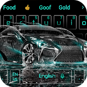 Rainwater Luxury Speeding Car Keyboard Theme