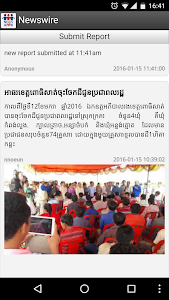 News Wire screenshot 2
