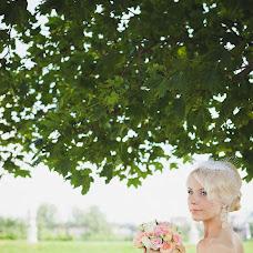 Wedding photographer Aleksandra Ciunchik (AlexandraTsi). Photo of 26.01.2015
