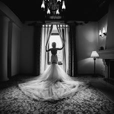 Wedding photographer Dan Alexa (DANALEXA). Photo of 25.07.2018