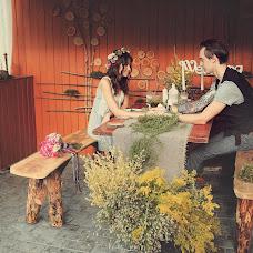 Wedding photographer Yuliya Alekseeva (Yuliasha). Photo of 26.04.2016