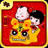 com.gunrose.chinesenewyearpuzzles
