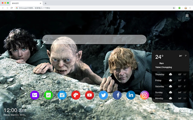 Lord of the Rings HD Wallpapers Themes