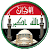 Azan iraq : Prayer time iraq 20  file APK for Gaming PC/PS3/PS4 Smart TV