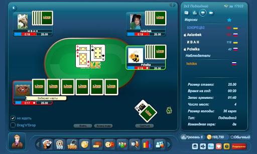 Online Play LiveGames 2.39 screenshots 2