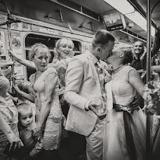 Wedding photographer Vladimir Vasilev (VVasiliev). Photo of 04.09.2013