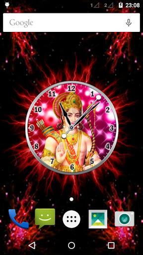 Sri Rama Clock