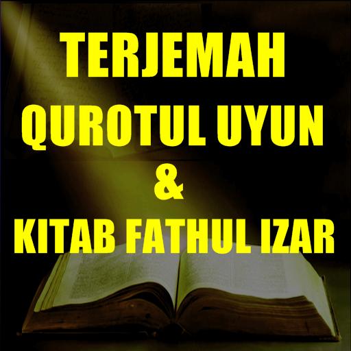 Terjemahan Kitab Fathul Izar Pdf