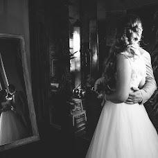 Wedding photographer Aleksandra Shtefan (AlexandraShtefan). Photo of 24.07.2017