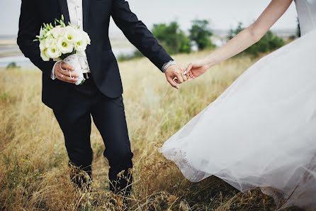 結婚式の写真家Григорий Топчий (grek)。31.01.2017の写真