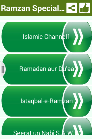 Ramzan Special-live