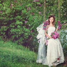 Wedding photographer Olga Chelysheva (olgafot). Photo of 25.05.2016