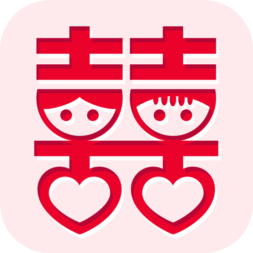 愛情配對-八字合婚,情侶生日配對 生活 App LOGO-硬是要APP