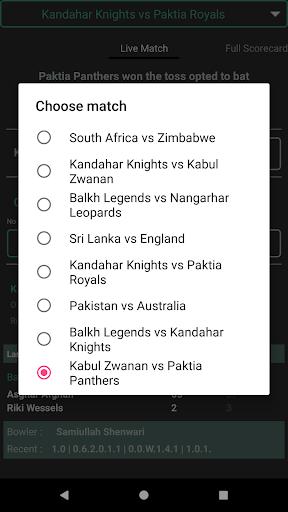 Cricket Line, Live score update screenshots 2