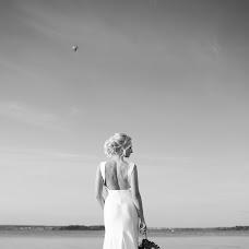 Wedding photographer Alena Kin (photokin). Photo of 31.10.2017