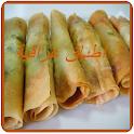 أطباق عراقية icon