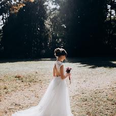 Wedding photographer Yuliya Ryzhaya (UliZar). Photo of 21.11.2017