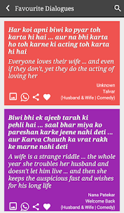 Husband & Wife Funny Filmy Dialogues - náhled