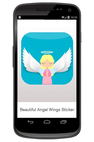美しい天使の翼のステッカー