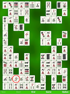 zMahjong Concentration Free- screenshot thumbnail
