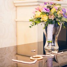 Wedding photographer Fotografy Ponomarevy (Ponomarevi). Photo of 13.04.2015