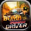 Bomb Squad Driver APK