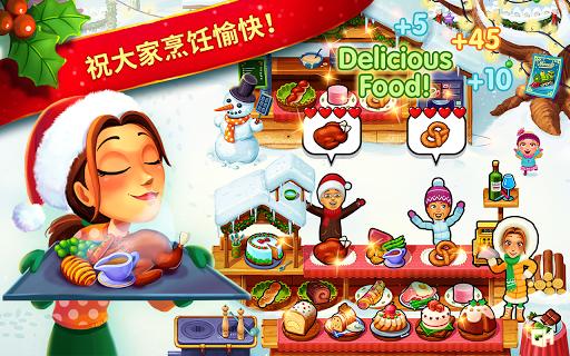 美味餐厅 - 圣诞颂歌