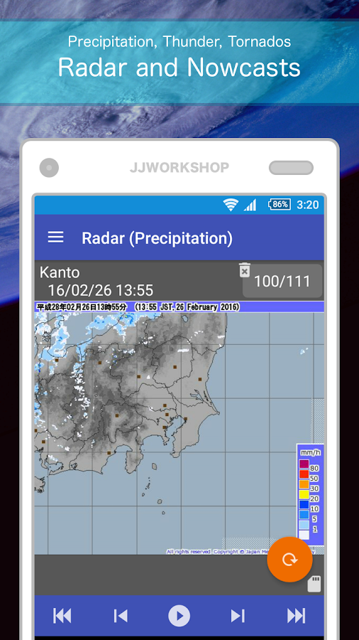 Weather forecast HIMAWARI-KUN- screenshot