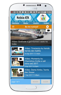 ATK News (Awor Tin Kos)- screenshot thumbnail