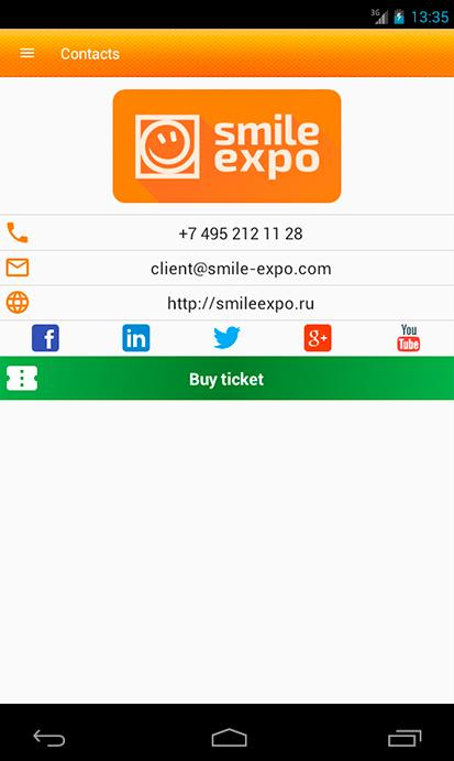 Smile Expo Events- screenshot
