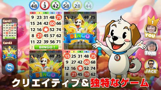 Bingo u30b8u30e3u30fcu30cbu30fc 1.0.0 screenshots 2